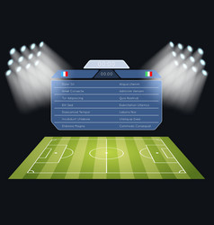 Floodlighting soccer field with scoreboard vector