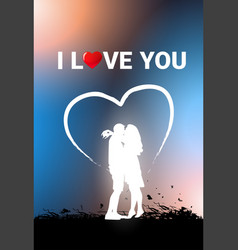 I love you greeting card with white couple vector