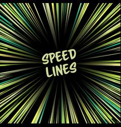 manga speed lines comic radial speed lines vector image