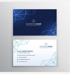 Technology business card design template vector