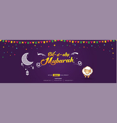 Beautiful eid al adha mubarak calligraphy text vector