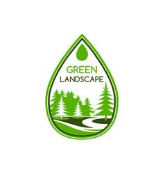 green trees garden landscape design icon vector image