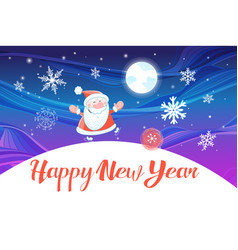 christmas card with santa claus on a blue sky vector image