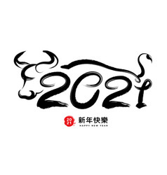 greeting card chinese calligraphy year ox 2021 vector image