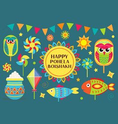 Happy pohela boishakh icon set with paper windmill vector