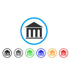 museum building rounded icon vector image