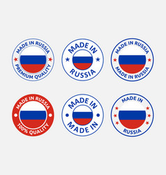 made in russia labels set russian product emblem vector image