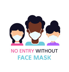 No entry without face mask flat style banner vector