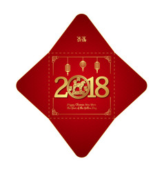year of the dog chinese new year square money red vector image