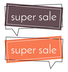 super sale brown and red banner vector image