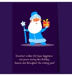 Father Frost with a Present Flat vector image vector image