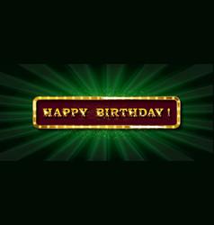 happy birthday card banner vector image