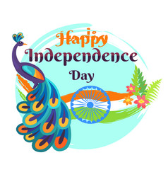 Happy independence day template poster vector