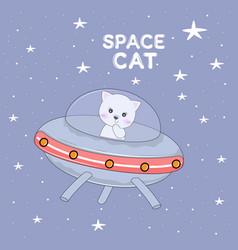 Cute cat astronaut in night vector