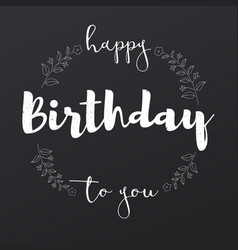 happy birthday to you handwritten lettering on vector image