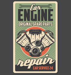 Auto engine car repair service vector
