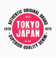 Tokyo t-shirt stamp vector