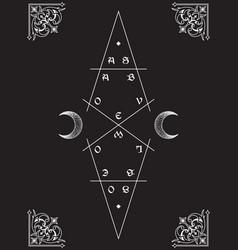 as above so below sacred geometry maxim vector image