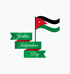 jordan independence day ribbon and jordan flag vector image