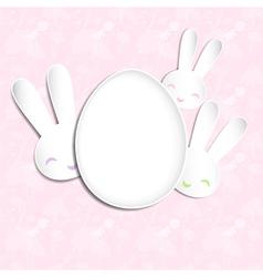 Springtime Easter Holiday Background vector image