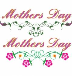 mothers vector image vector image