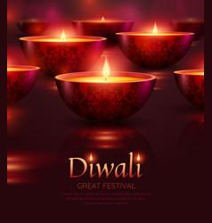 Diwali celebration poster vector