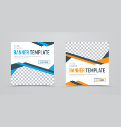 template of square banners with colored abstract vector image vector image