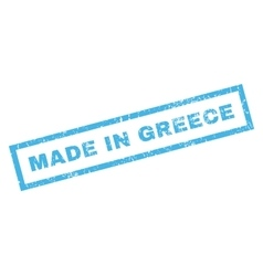 Made In Greece Rubber Stamp vector