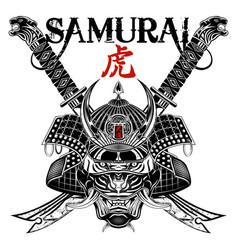 Tiger samurai blak 22 vector
