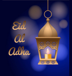 eid al adha concept background realistic style vector image