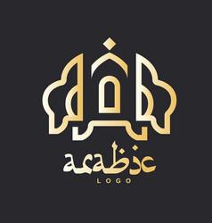 Gold arabic logo template vector