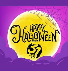 happy halloween halloween calligraphic logo vector image