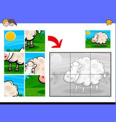 Jigsaw puzzles with sheep farm animal vector