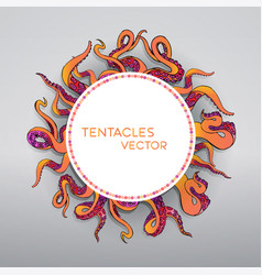tentacles of an octopus set vector image