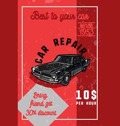 Color vintage car repair banner vector