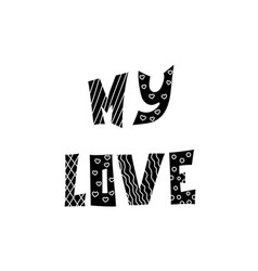 romantic pattern with text love on white vector image
