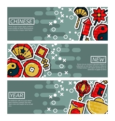 set horizontal banners about chinese new year vector image