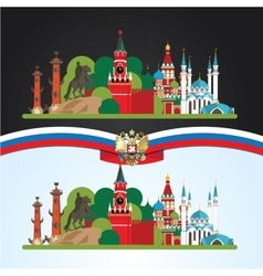 Russia Landmark Biggiest cities Moscow Saint vector image vector image