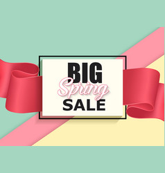 sale banner with pink realistic ribbon vector image