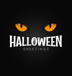 happy halloween night holiday background vector image