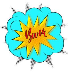 boom comic cartoon design handdrawn modern vector image