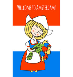welcome to amsterdam vector image