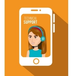 technical support service icon vector image