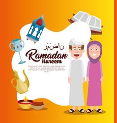 ramadan kareem card with set icons vector image