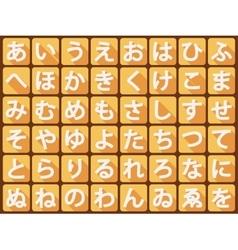 hiragana flat vector image