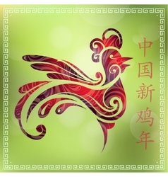 Red rooster as symbol for 2107 by Chinese zodiac vector image