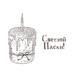hand drawn black and white orthodox easter gift vector image