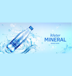 Mineral water bottle ad banner flask with drink vector