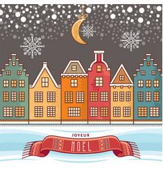 Christmas card joyeux noel vector