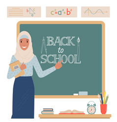 Muslim teacher stands near school blackboard vector